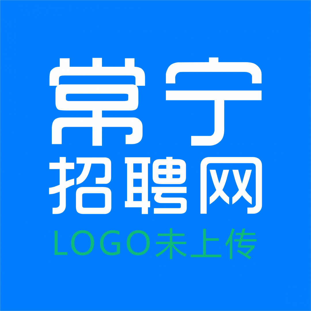 湖南金泉机电设备有限公司