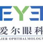 衡阳爱尔眼科医院有限公司