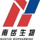 南岳生物(常宁)单采血浆站有限公司