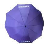 精美晴雨伞